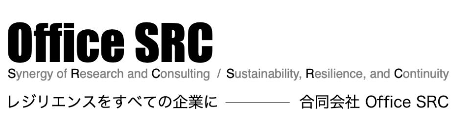 Office SRC